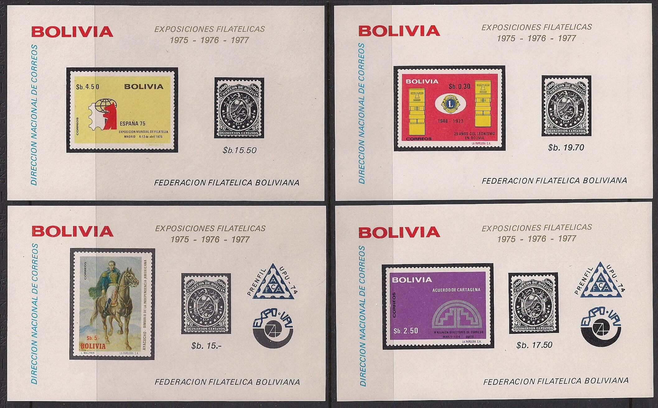 set of 4 sheets without additional overprints mesa stamps
