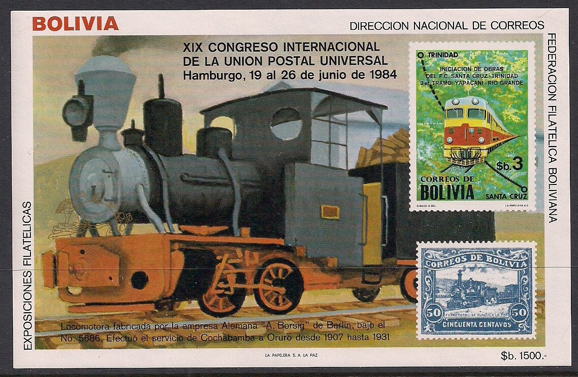 Santa Cruz-Trinidad railroad:  issued for UPU Congress 1984
