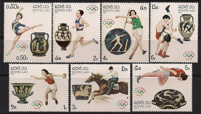 Summer Olympics Stamps