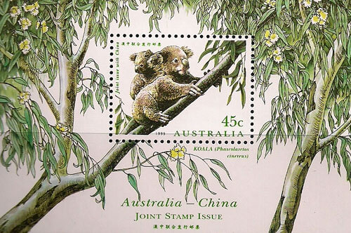 Animal Stamps - Koalas