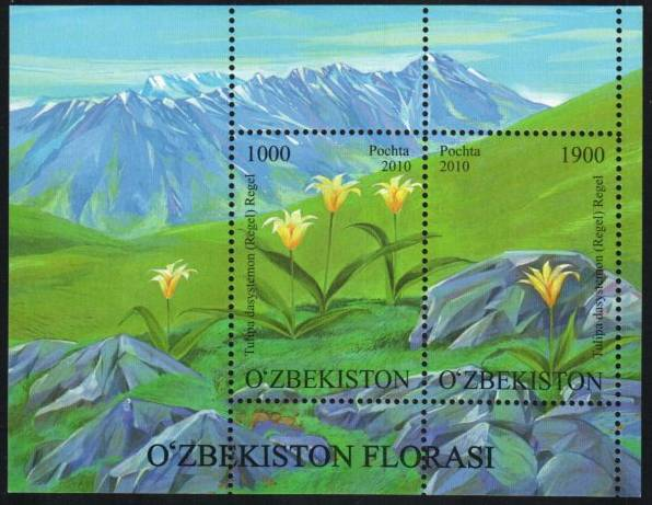 Country Stamps - Uzbekistan 634