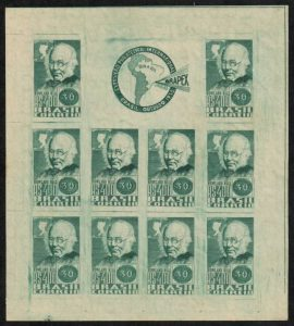 rare stamp collection